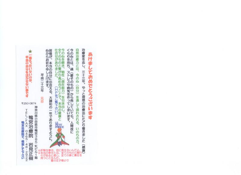 2011040_3