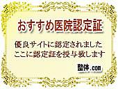 Seitai_14